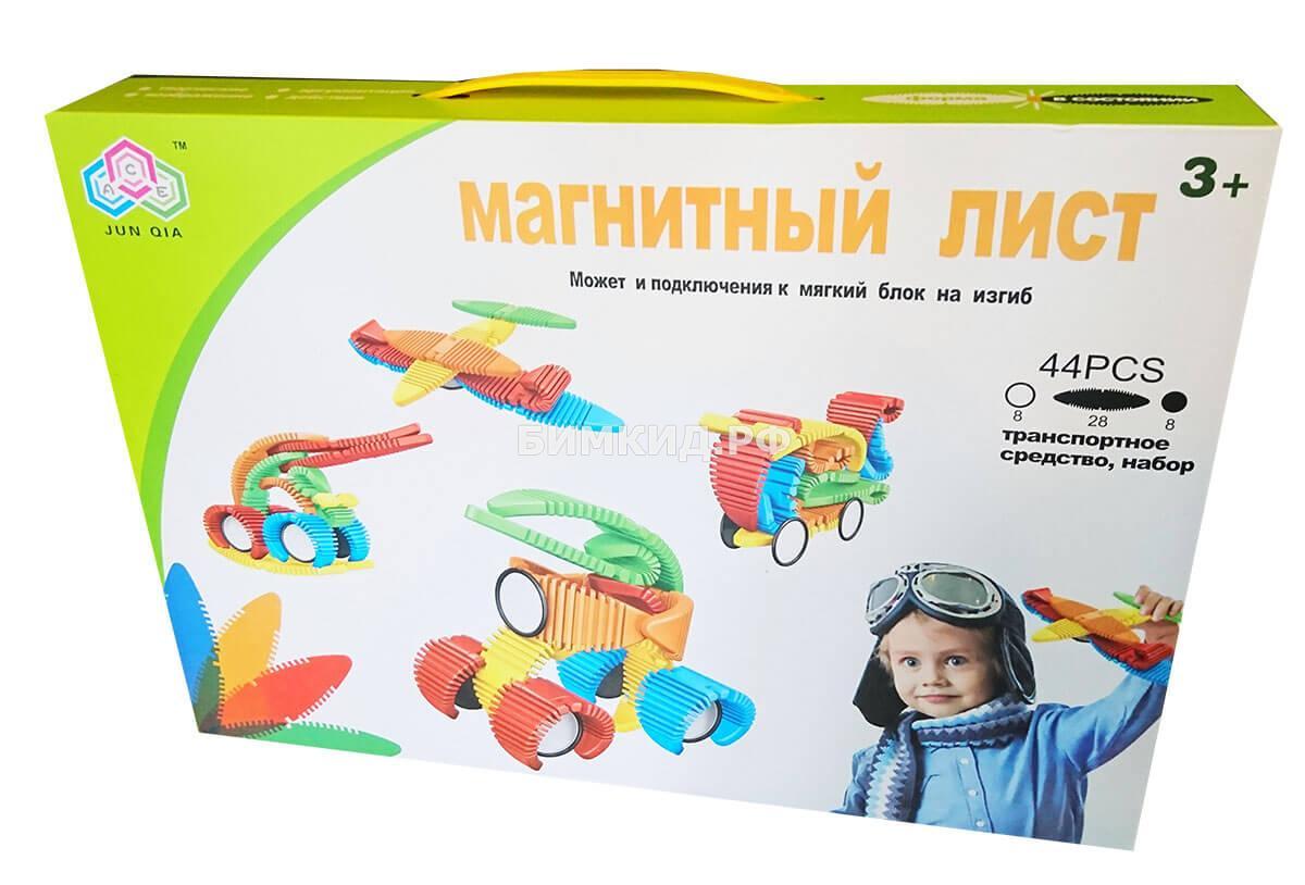 Конструктор магнитный лист машины (44 детали)