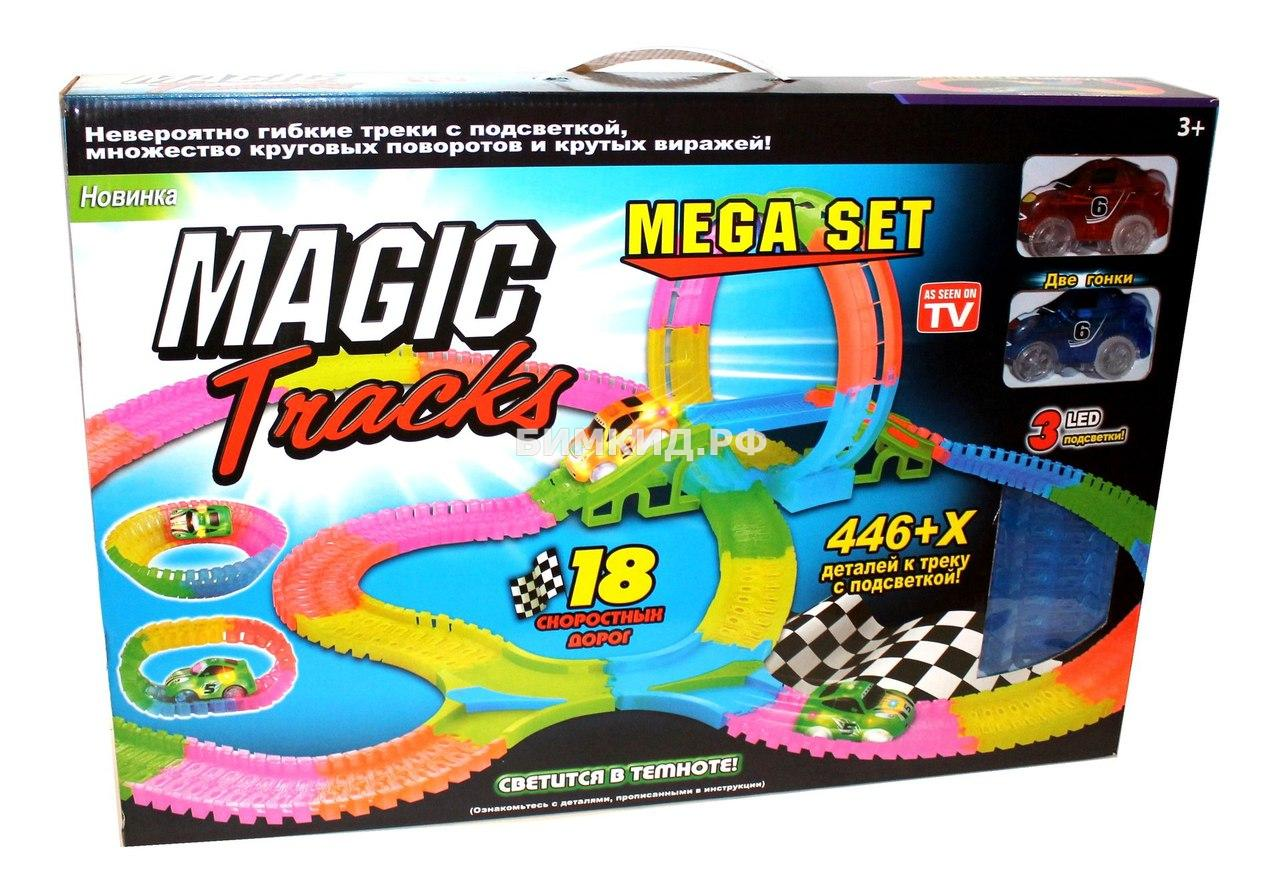 446 дет. Гибкая светящаяся чудо-трасса с мертвой петлей, развилками и мостом! + 2 машинки (Magic Track)