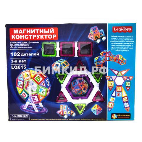 102 дет. магнитный конструктор, Liqi-Toys