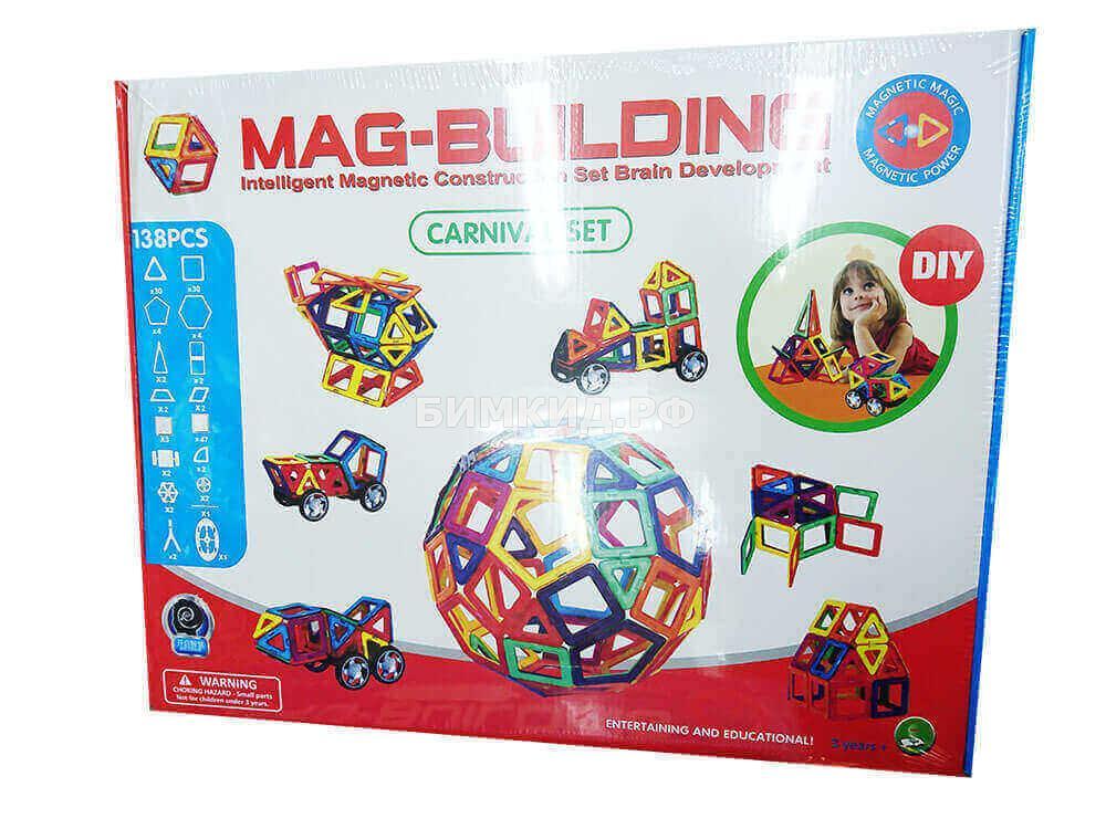 138 дет. Магнитный конструктор, Mag-Building