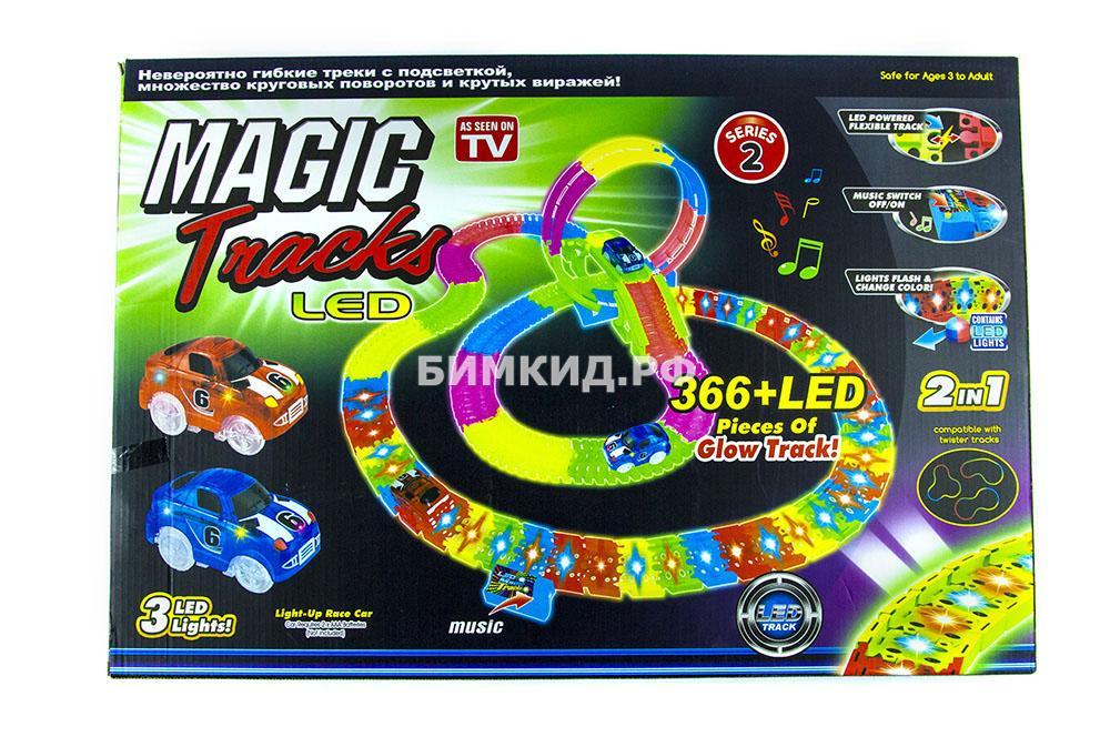366 дет. Светодиодная гибкая светящаяся чудо-трасса с мертвой петлей и мостом + 2 машинки (Magic Track)