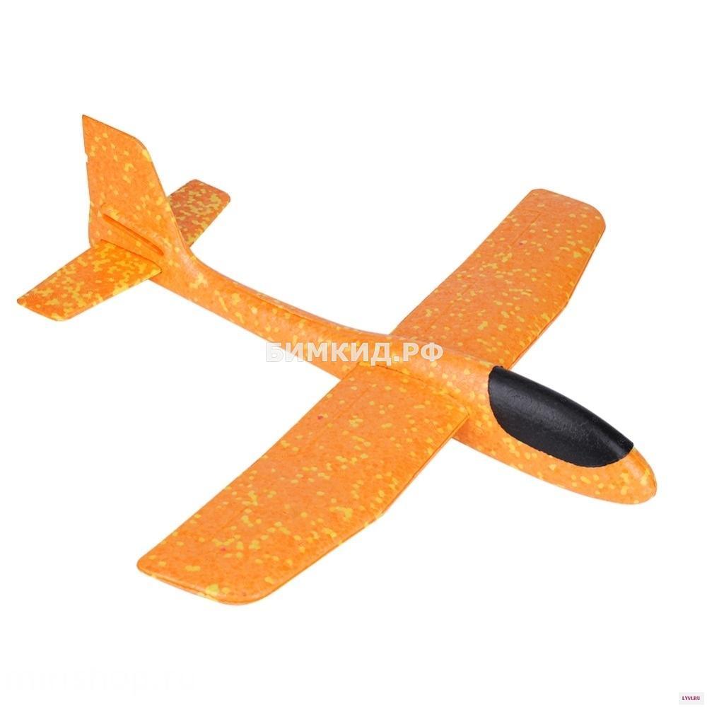 Большой жёлтый Метательный  самолет  из пенопласта (большой)