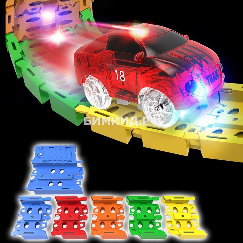 48 дет. Светодиодная гибкая светящаяся чудо-трасса  + 1 машинка (Magic Track)