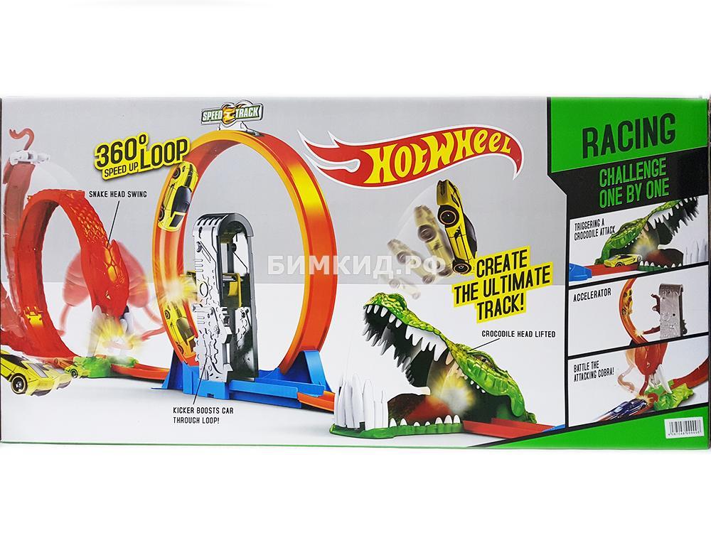 Атака крокодила и кобры (Хот Вилс)