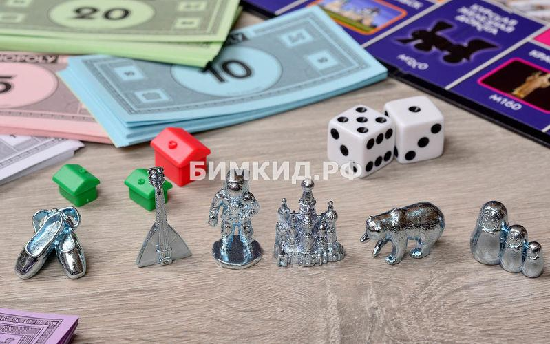 Монополия обновленная (Monopoly Russia)