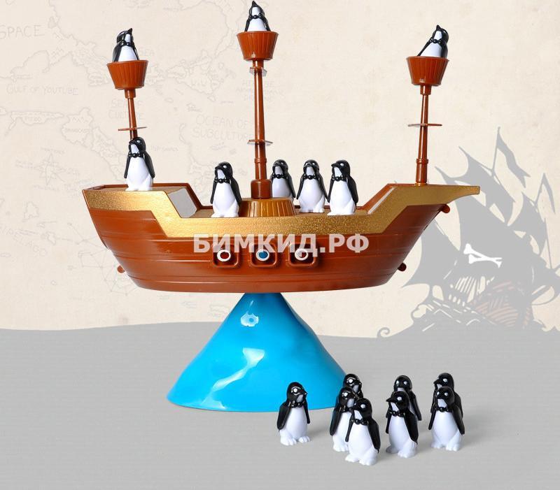 Игра Пиратская лодка (Pirate boat)