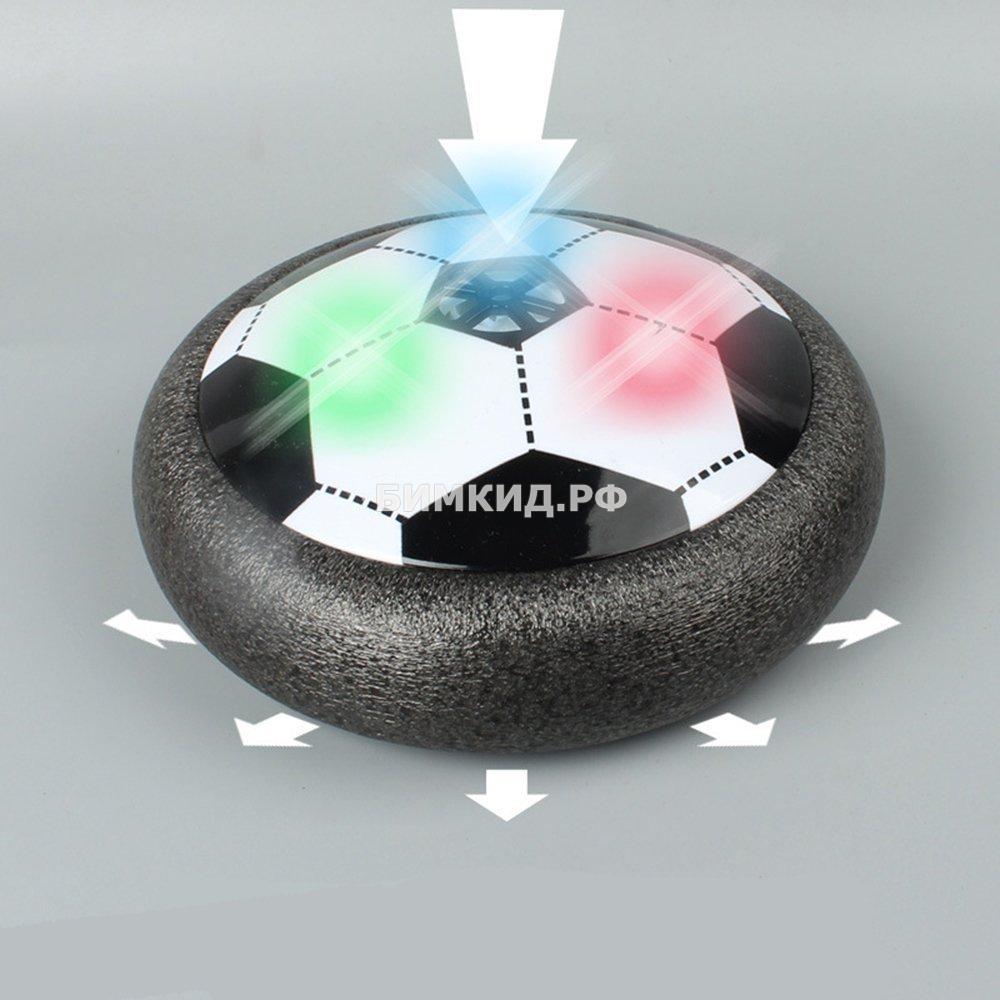 Аэромяч (Hover Ball)