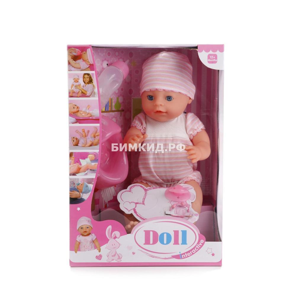 Пупс (Doll)